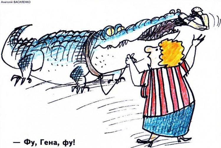 Картинка  про крокодилов черный