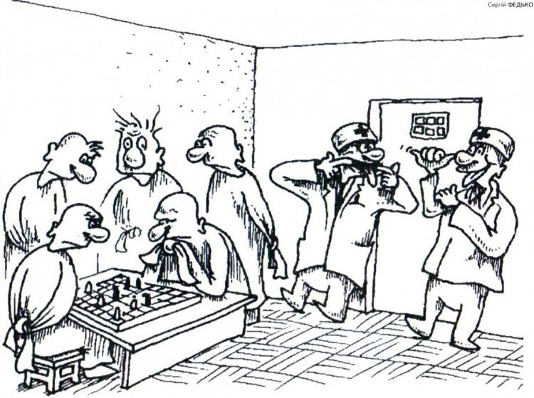 Картинка  про психиатрическую больницу, санитаров, сумасшедших и шахматы