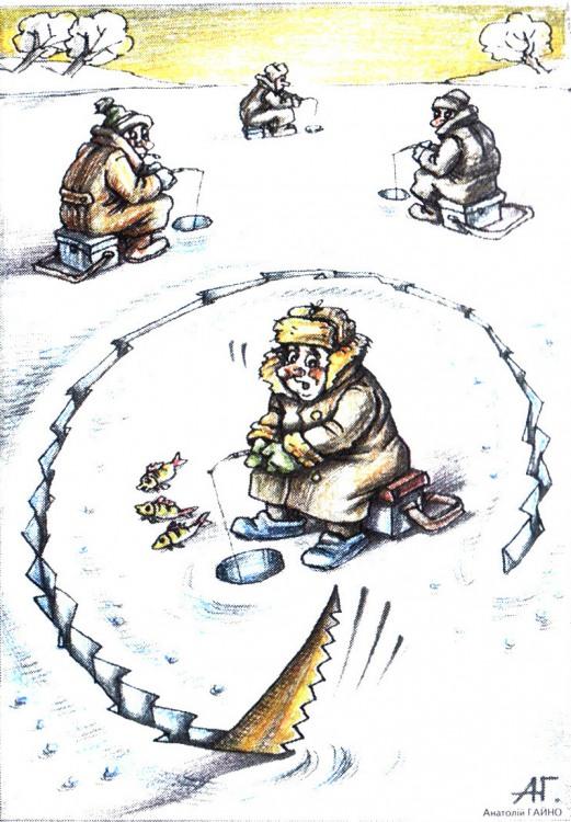 Картинка  про рыбалку, лед, пилу черный