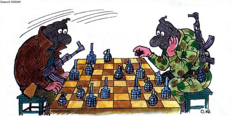 Картинка  про бандитов, гранату и шахматы