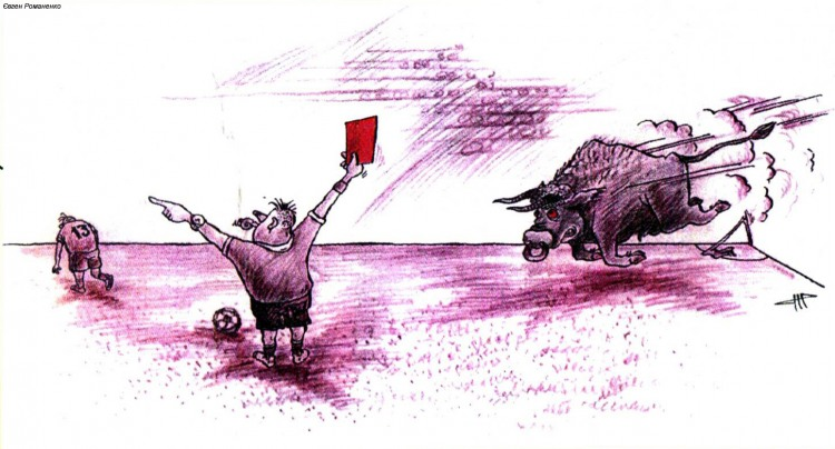 Картинка  про футбольных судей, быка черная