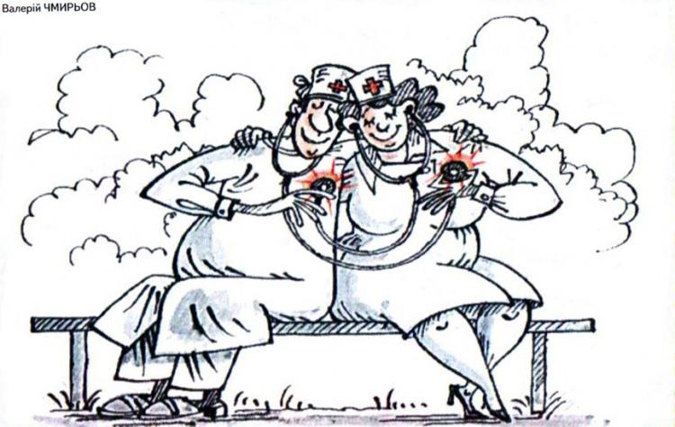 Картинка  про докторов и влюбленных