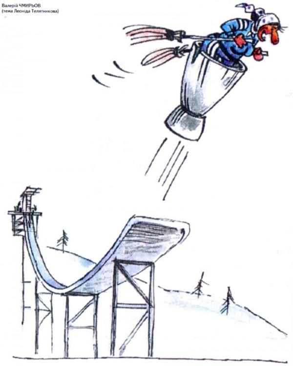 Картинка  про бабу-ягу и спорт