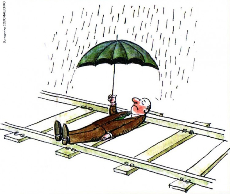 Картинка  про самоубийство, дождь, зонтик черная