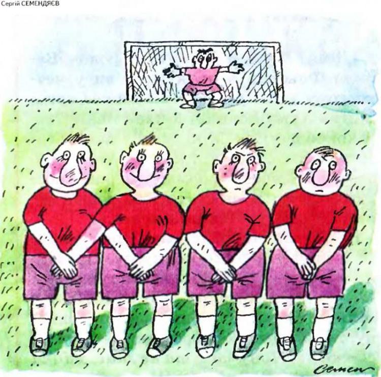 Картинка  про футбол и стену
