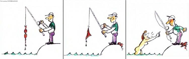 Картинка  про рыбаков, бикини, комикс пошлый