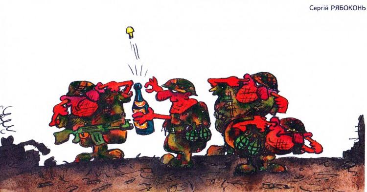 Картинка  про армию, войну и шампанское вино