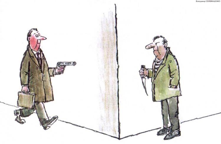 Картинка  про грабителей, нож и оружие