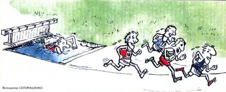 Картинка  про спортсменов и бег