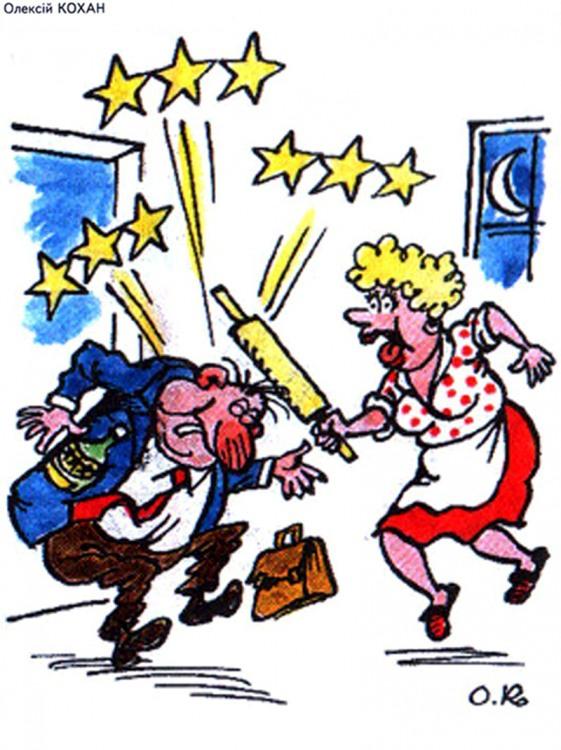 Картинка  про мужа, жену, скалку, звезду и пьяных