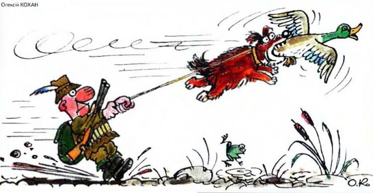 Картинка  про охотников, собак и утку