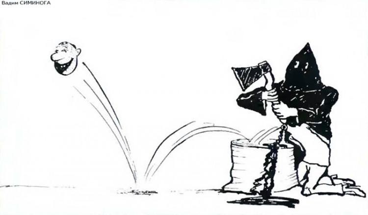 Картинка  про казнь, палача, черная жестокая
