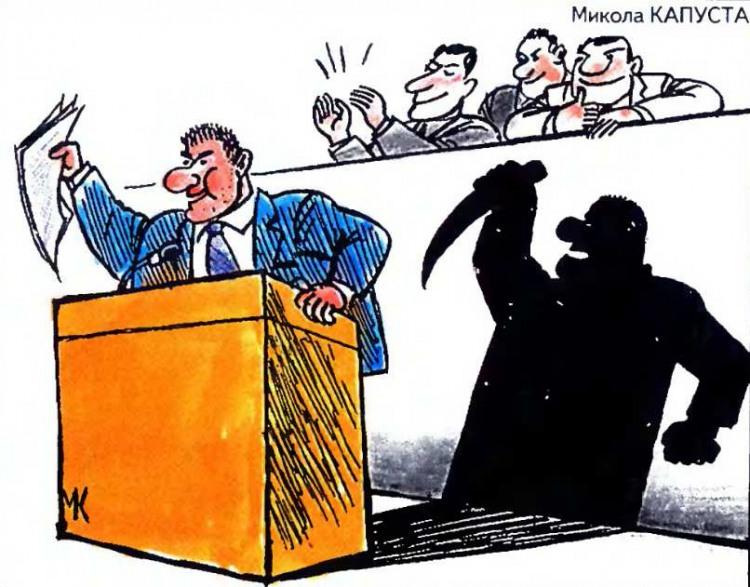 Картинка  про ораторов, политиков, тень черная