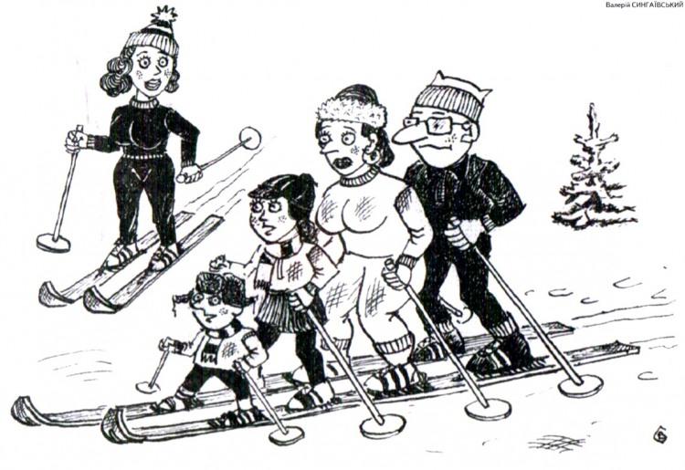Картинка  про лыжников и семью