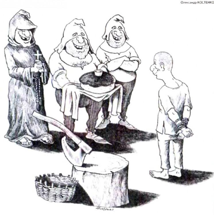 Картинка  про казнь, палача, циничная черная