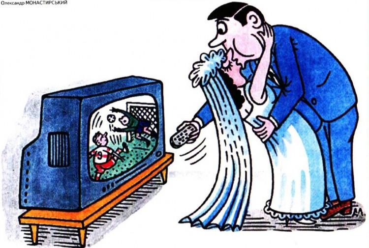 Картинка  про молодоженов, футбол и телевизор