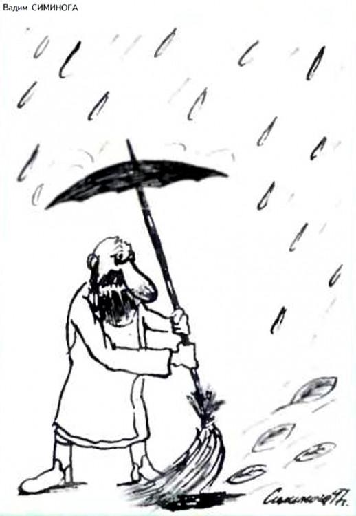 Картинка  про дворников, метлу и зонтик