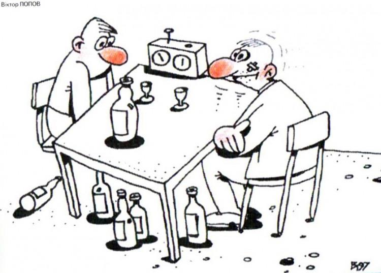 Картинка  про шахматы и алкоголиков