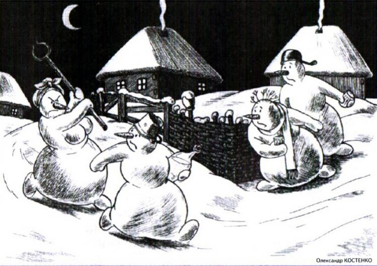 Картинка  про снеговика и мужа, жену