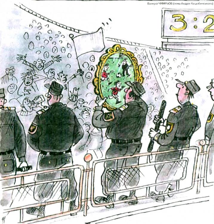 Картинка  про футбол, зеркало и милиционеров