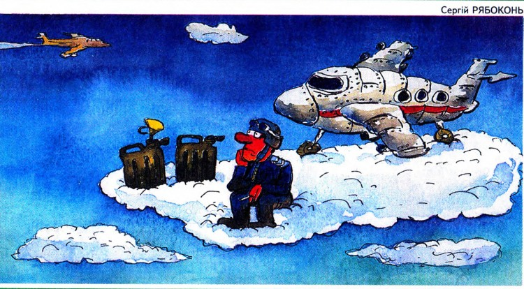 Картинка  про самолеты и лётчиков
