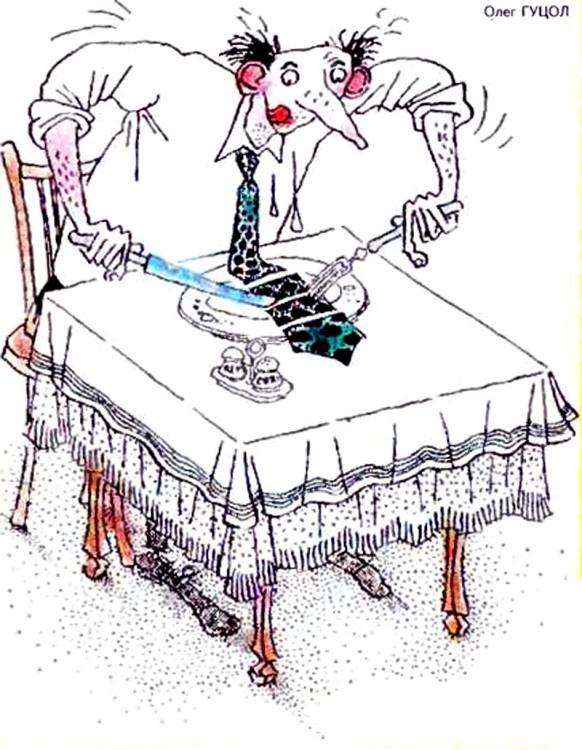 Картинка  про галстук