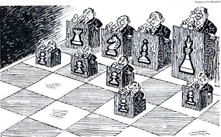 Картинка  про шахматы и политиков