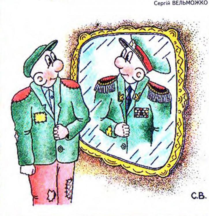 Картинка  про зеркало и воображение