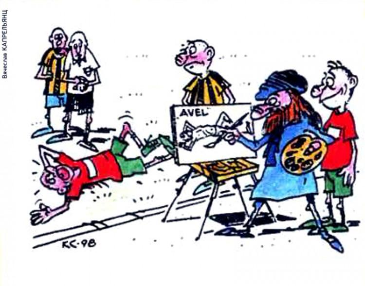 Картинка  про футбол и художников