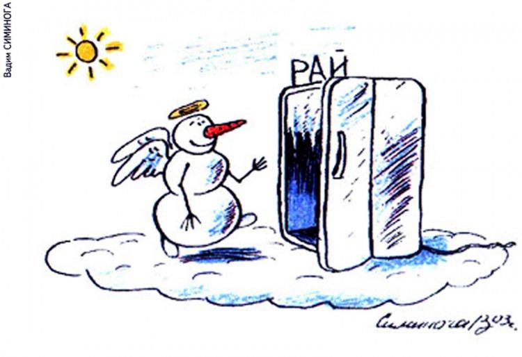 Картинка  про снеговика, холодильник и рай
