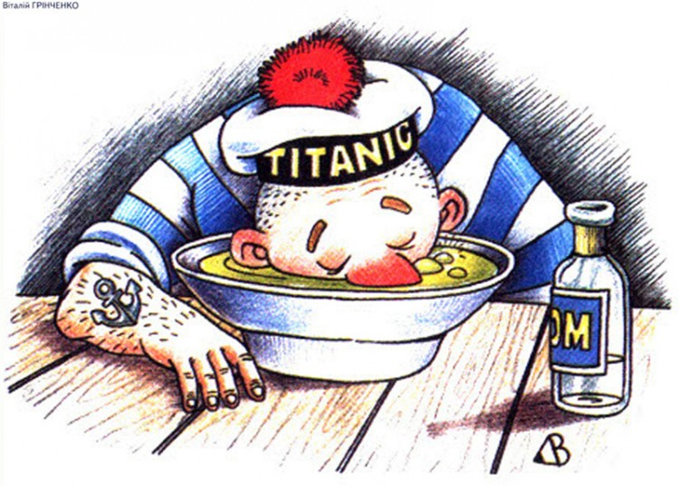 Картинка  про матросов и титаник