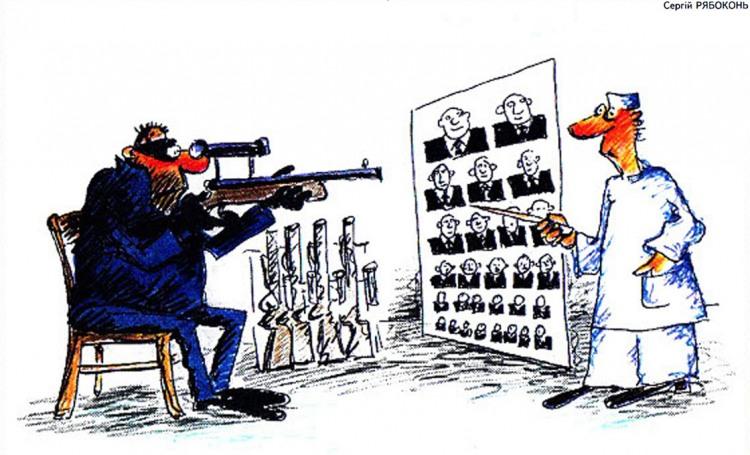 Картинка  про офтальмологов, снайпера и киллеров
