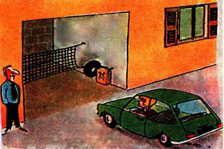 Картинка  про женщин за рулем