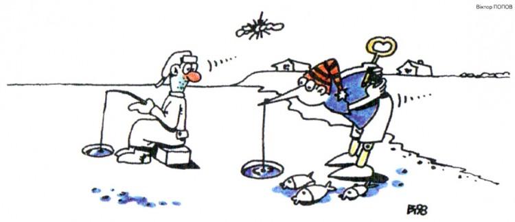 Картинка  про рыбаков, рыбалку, буратино и лед