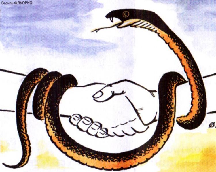 Картинка  про змей
