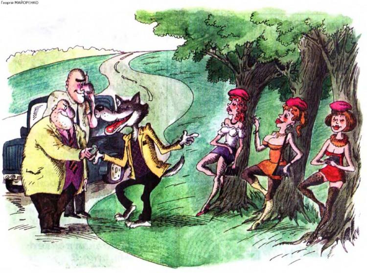 Картинка  про серого волка, красную шапочку и проституток
