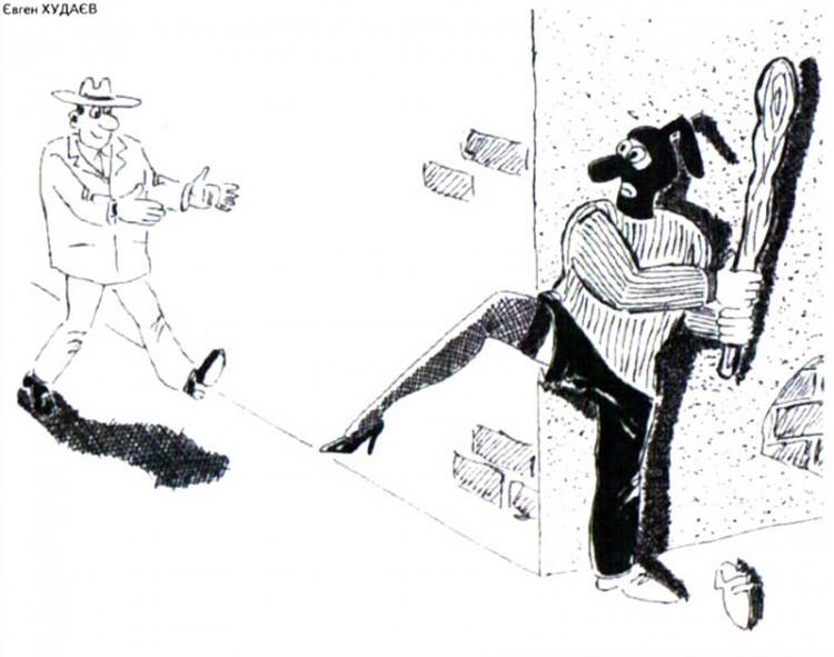 Картинка  про грабителей и соблазнение