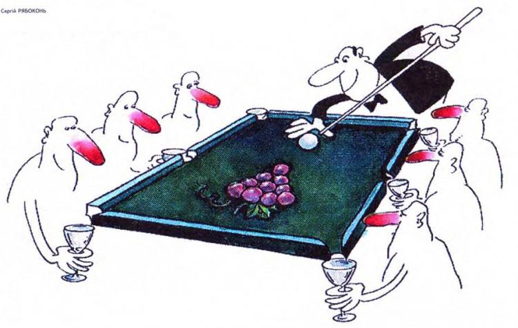 Картинка  про бильярд и алкоголь
