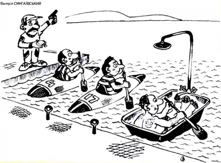 Картинка  про спорт, лодку и ванну