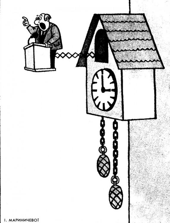 Картинка  про часы и ораторов
