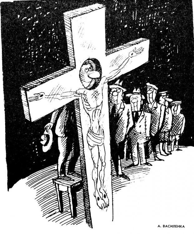 Картинка  про политиков и религию