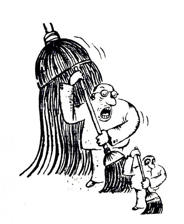 Картинка  про метлу