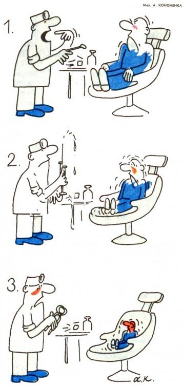 Картинка  про стоматологов комикс