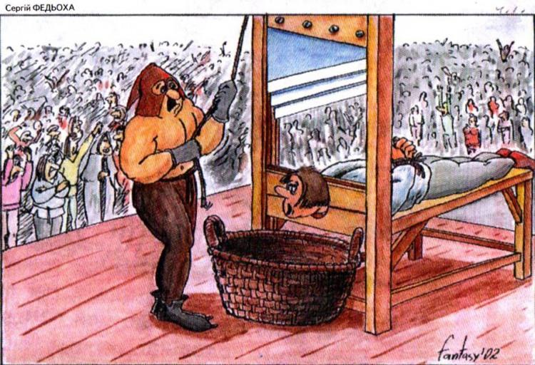 Картинка  про гильотину, казнь черная