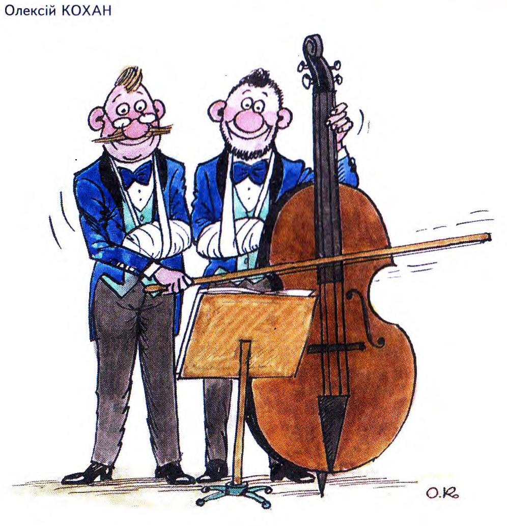 Картинки музыканты юмор