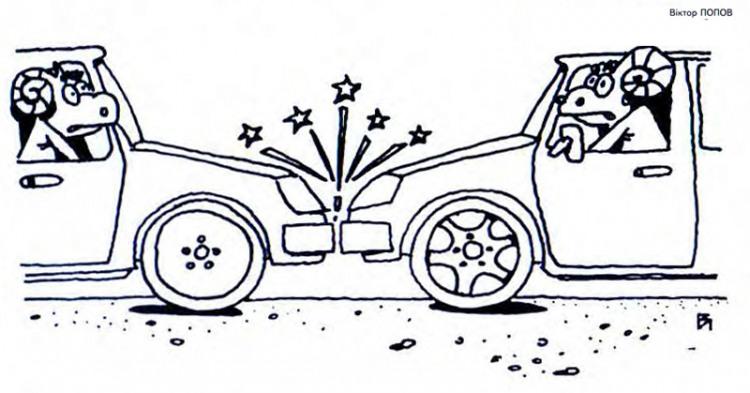 Картинка  про баранов и дтп