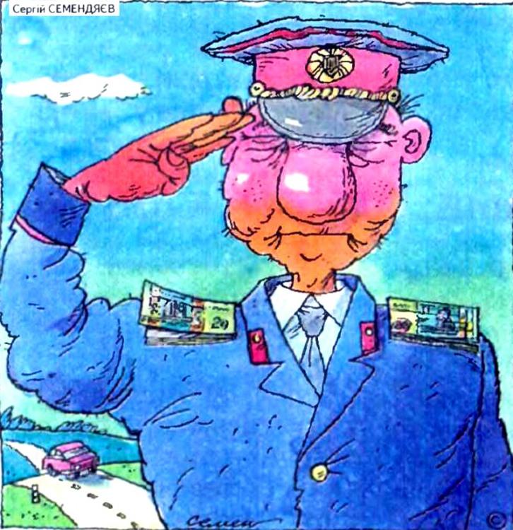 Картинка  про милиционеров