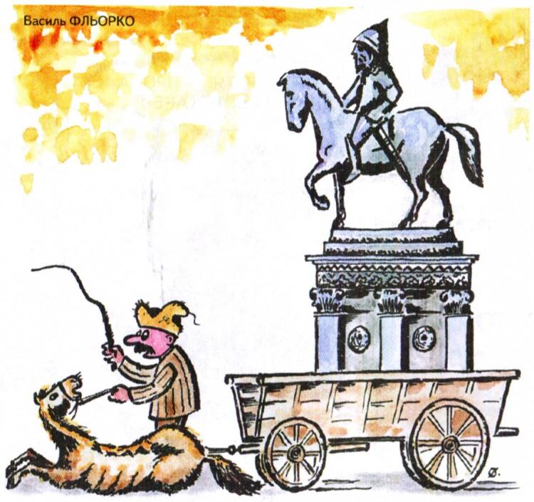 Картинка  про лошадей и статую
