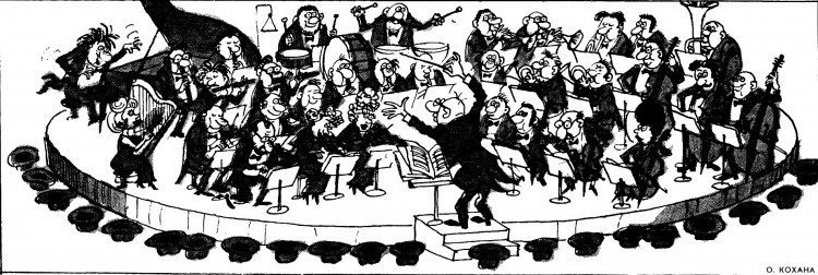 Картинка  про музыкантов и нищих