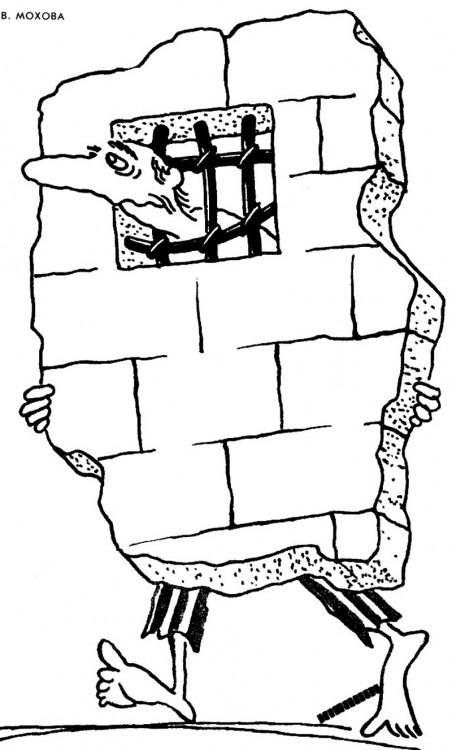 Картинка  про тюрьму и побег